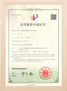 中机十院国际工程产学研合作协议书