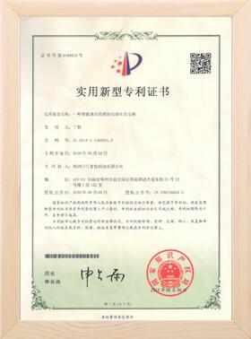 中国矿业大学产学研合作协议书